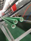 PP-R冷热水管挤出生产线设备