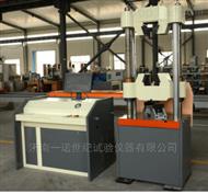 检测焊接材料拉力试验机