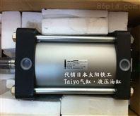 太阳铁工3.5MPa用薄型油缸Taiyo液压油缸