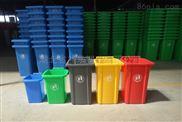 户外240升塑料垃圾箱