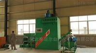 上门安装调试30目PVC管材专用磨粉机