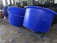 塑料大型养殖桶,尖底PE孵化桶3500L