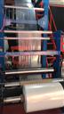 高效耐用聚丙烯吹膜机价⊙格