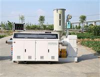 登录[ag2000.vip]50-200管材生產線 PE給水管排水擠出機