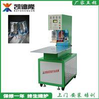 工廠直銷紙卡吸塑包裝封口機高周波熔接機