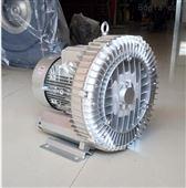 鱼塘供养曝气专用3kw高压鼓风机