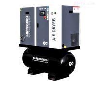 HPA系列组合一体式节能空压机