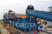 废旧编织袋水泥袋回收生产线塑料处理机械