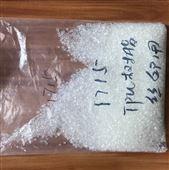 豪瑞产丝印油墨专用TPU聚氨酯树脂6715