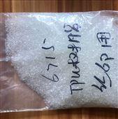 TPU聚氨酯树脂6715 6703 6778