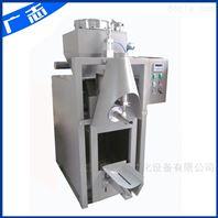 干粉砂漿包裝機-GZM-50a