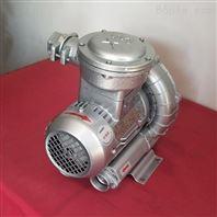 管道油气输送750W高压防爆鼓风机