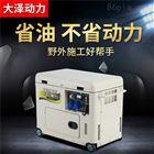 6KW静音柴油发电机使用