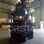 廢料金屬易拉罐液壓處理壓縮打包機械