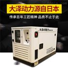 12KW柴油发电机市场价格