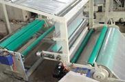 高速塑料吹膜机-中塑机械研究院