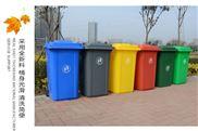 大号加厚240升塑料垃圾箱