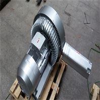 11KW双段式高压鼓风机现货