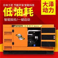 200KW靜音柴油發電機三相電壓