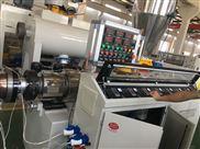 pvc热切硬质造粒机双螺杆造粒挤出机设备