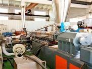 玖德隆新型V420_PE改性塑料造粒機_量產批發