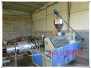 塑料管设备 PVC管材生产线