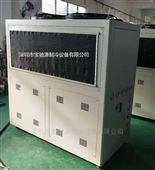 风冷式制冷机   宝驰源   BCY-15A