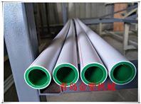 塑料管材设备价格 PPR管材生产线