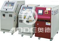 天津水温机,循环温度控制机