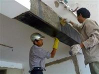 南通碳纤维加固公司-专业建筑加固价格