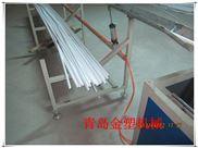 ppr管材设备 ppr管生产线