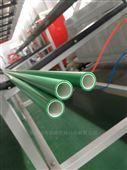 PPR冷热水排水管挤出机