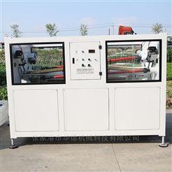 50-250工业履带式牵引机设备