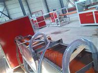 CPVC電纜保護管電力管擠出機設備