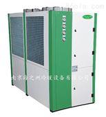 风冷箱型工业冷水机 组