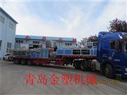 塑料管材设备公司 管材生产线厂家