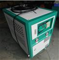 武汉低温冷水机