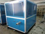 电镀冷冻机BCY-20A