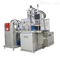 立式液態硅膠注塑機