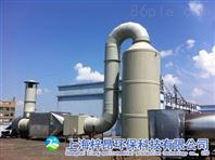 工廠VOC廢氣處理