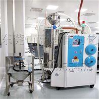 GAOSI1059塑料三机一体除湿干燥机