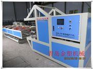 生产塑料管的机器 PVC管材生产线