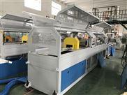 型材挤出机生产线张家港厂家直销