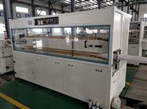 PVC板材挤出生产线