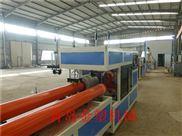 电力管设备厂家 PVC塑料管材生产线