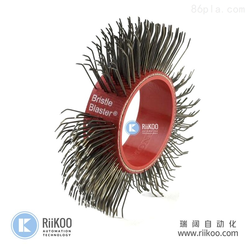 MONTI钢刷USBU-110-11