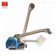 HKE-L手動免扣鋼帶打包機 手動鋼帶捆包機