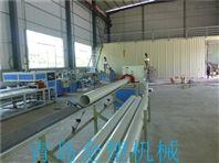 pvc管整套设备 pvc排水管生产设备