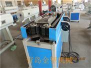 塑料管材设备厂家 PE单臂波纹管生产线