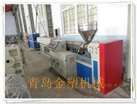 青岛管材挤出机厂家 七孔梅花管生产线
